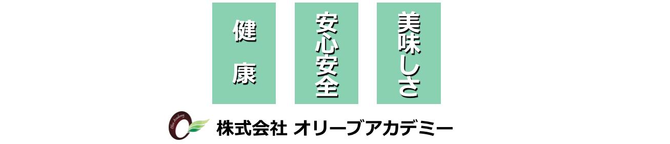 スクリーンショット 2015-12-13 19.46.47