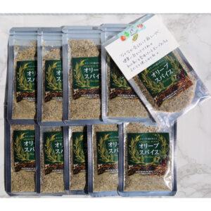オリーブスパイス20g袋 10個セット(小袋、カード付)